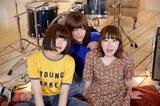 平均年齢20歳の宇都宮発3ピース・ガールズ・ポップ・バンド Lucie,Too、来年2/7に初の全国流通盤『LUCKY』リリース決定。初となるMV「Lucky」公開も