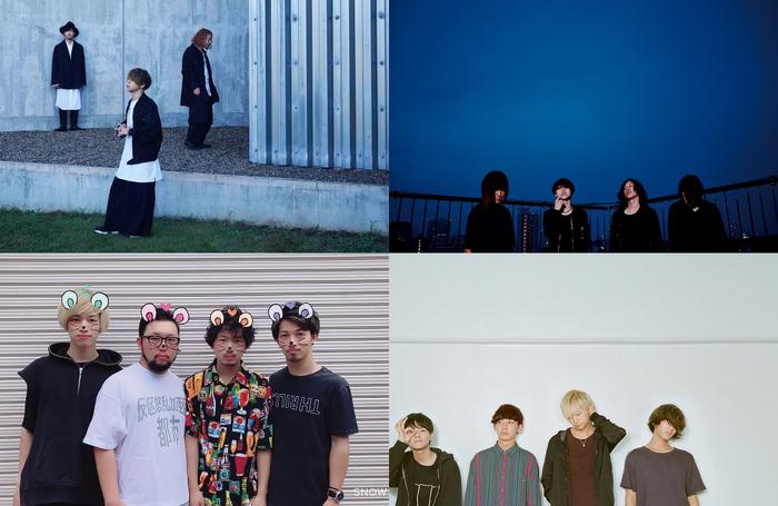 """2/23新宿LOFTにて開催の""""MUSIC GOLD RUSH 2""""主催イベントにCIVILIAN、神はサイコロを振らない、Rhythmic Toy World、バンドハラスメントが出演決定"""
