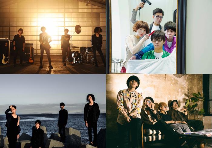"""神戸にて1/28開催の""""MUSIC GOLD RUSH First""""にircle、ナードマグネット、LINE wanna be Anchors、ユアネス出演決定"""