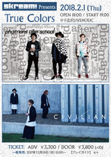 "phatmans after school×CIVILIAN、2/1に下北沢LIVEHOLICでツーマン・ライヴ""Skream! presents「True Colors」""開催決定"