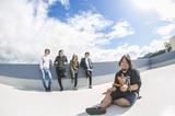 八王子発オルタナティヴ・ロック・バンド rem time rem time、来年1/24リリースの1stフル・アルバム『エピソード』特設サイトオープン。新曲先行試聴&ジャケ写公開も