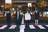 奈良発エモーショナル・ロック・バンド Split end、来年2月初の全国流通盤リリース決定