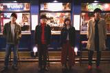 """元ウルトラタワー、元yEANのメンバーらが新バンド""""shannons.""""結成。来年1月に初ライヴ&CDリリースも決定"""