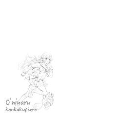 0'ninaru-01.jpg