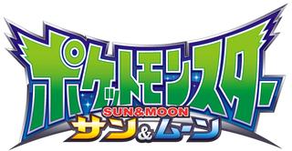 PMSM_Logo.jpg