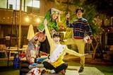 """結成10周年を迎えるSEBASTIAN X、完全生音アコースティック・ライヴ""""サウンド・オブ・ミュージック""""を5年ぶりに東京・大阪で開催決定"""