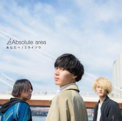 absolute_area.jpg