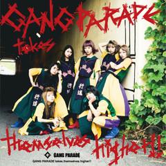 gang_parade_jk2.jpg