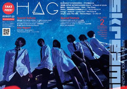 hag_magazine.jpg