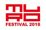 """""""MURO FESTIVAL 2018""""、第1弾出演アーティストにアルカラ、Halo at 四畳半、バックドロップシンデレラら決定"""