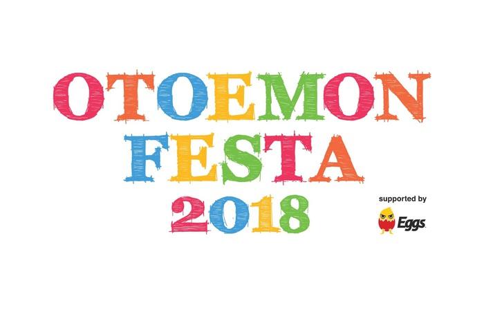 """関西テレビ""""音エモン""""主催""""OTOEMON FESTA 2018""""、第2弾出演アーティストにmol-74、マカロニえんぴつ、緑黄色社会、FINLANDSら決定"""