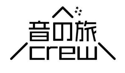 otonotabi_logo.jpg