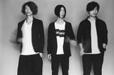 People In The Box、1/24リリースの約3年半ぶりフル・アルバム『Kodomo Rengou』より新曲「かみさま」MV公開&先行配信