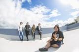 オルタナティヴ・ロック・バンド rem time rem time、1/24リリースの1stフル・アルバムより「yellow」MV公開。オフィシャル特設サイトにて最新インタビューも公開