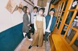 SpecialThanks、3月よりニュー・ミニ・アルバム『HEART LIGHT』リリース・ツアー開催決定