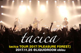 tacicaのライヴ・レポート公開。メンバーとサポートの枠を超え、ミュージシャンとして響き合う4人で新フェーズ体現したツアー・ファイナル、LIQUIDROOM公演をレポート