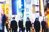 "WOMCADOLE、初のフル・アルバム『今宵零時、その方角へ』3/21にリリース決定。4月より""己の心に吠えろよツアー""開催も"