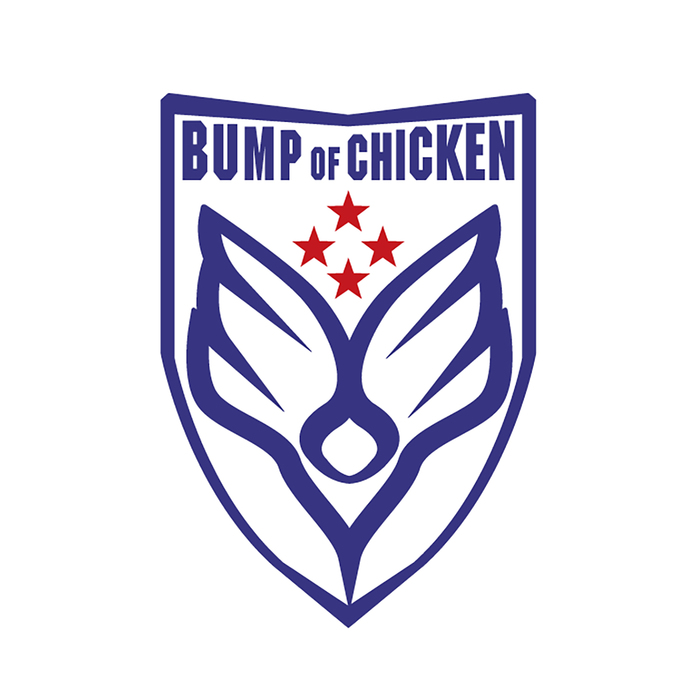 BUMP OF CHICKEN、全国ツアー福...