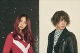 "GLIM SPANKY、2/17放送BS-TBS""Sound Inn S""出演決定。音楽プロデューサー 亀田誠治、笹路正徳、島田昌典と一夜限りのアレンジを披露"