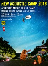 """OAU主催フェス""""New Acoustic Camp 2018""""、第2弾出演者発表。浅井健一、MONOEYES、フラカン、バンアパ、FIVE NEW OLD、MOROHAら12組決定"""