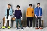 ASIAN KUNG-FU GENERATION、3/28にベスト・アルバム3タイトル同時リリース&全国ツアー開催決定