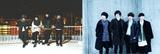 アルクリコール&Anger Jully The Sun、共同リリース・ツアー決定。北海道公演はゲストにHalo at 四畳半迎え3デイズ開催
