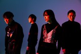 雨のパレード、3/14リリースのニュー・アルバム『Reason of Black Color』より「MARCH」MV(Short Ver.)公開