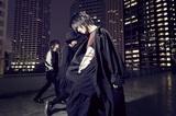 BURNOUT SYNDROMES、本日2/7リリースのニュー・シングル表題曲「花一匁」フルMVをGYAO!にて公開