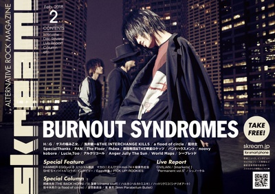 burnoutsyndromes_cover.jpg