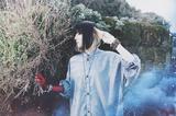 """実力派女性シンガー majiko、新作『AUBE』収録曲が""""浜ちゃんが!""""EDテーマに決定。リリース・ライヴのゲストにTHURSDAY'S YOUTH、LUCKY TAPESらも発表"""