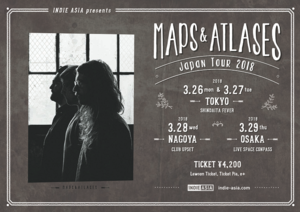 maps_tour.png