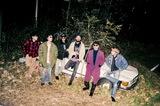 Suchmos、本日2/15より最新曲「808」を配信限定でリリース開始