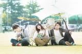 SpecialThanks、2/21リリースのニュー・ミニ・アルバム『HEART LIGHT』よりリード曲「SUNNY CLUB」MV公開