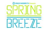 """スペースシャワーTV主催イベント""""SPRING BREEZE""""第1弾アーティストにLUCKY TAPES、ペトロールズ、MONO NO AWARE決定"""