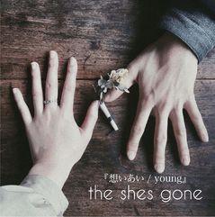 the_shes_gone_JK.jpg