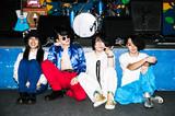 挫・人間、6月にキャリア最大規模の会場での東名阪ワンマン・ツアー開催決定。ファイナルは恵比寿LIQUIDROOM