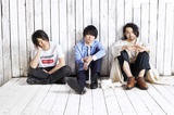 UNISON SQUARE GARDEN、3/7リリースのニュー・シングル『春が来てぼくら』収録内容&アートワーク公開