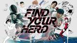 """KenKen、矢井田瞳と初コラボで""""パラアスリート×漫画家""""によるパラスポーツ観戦の魅力を伝える映像""""FIND YOUR HERO""""の音楽を担当"""