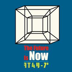 Future_new.jpg