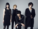 """a flood of circle、全国ツアー""""a flood of circle TOUR -Here Is My Freedom-""""ゲストにバズマザーズら決定"""
