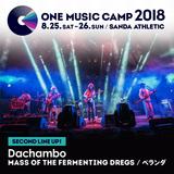 """8/25-26開催のキャンプイン音楽フェス""""ONE MUSIC CAMP 2018""""、第2弾出演アーティストにMASS OF THE FERMENTING DREGS、ベランダら決定"""