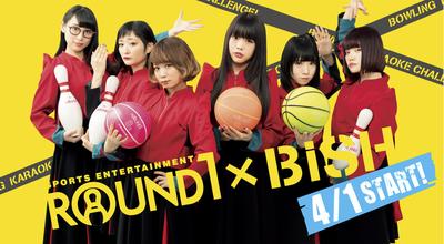 bish_round1.jpg