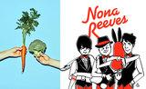 "FRONTIER BACKYARD&NONA REEVES、6/28共同企画""リズムネイション""で久々の対バン決定"