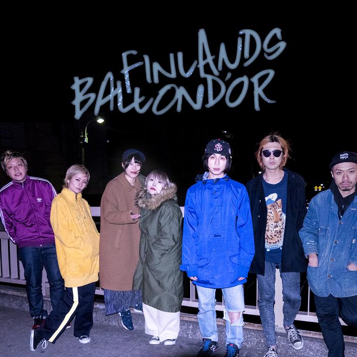 BALLOND'OR×FINLANDS、5/16リリースのスプリットEP『NEW DUBBING』ジャケ写&収録曲発表
