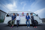 フラワーカンパニーズ、7月に静岡、大阪、東京で夏のワンマン企画開催決定
