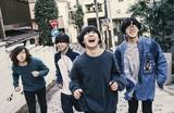 東京府中発のギター・ロック・バンドkobore、5/9リリースの2ndミニ・アルバム『ヨル ヲ ムカエニ』ジャケ写公開