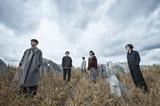 """LILI LIMIT、新曲「signal」NHK山口放送局の年間キャンペーン[My""""ISHIN""""]テーマ・ミュージックに決定"""