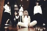 5人組ガールズ・バンド MARKET SHOP STORE、本日3/28リリースの1stシングル『アンビュランスを呼ばないで』より「サイレンパラサイト」MV公開