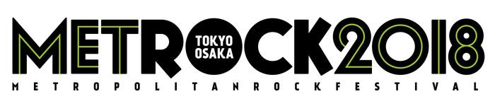 """METROCK 2018""、最終出演アーティストに9mm、UVERworld、岡崎体育、フレデリック、sumika、ネバヤンら決定"