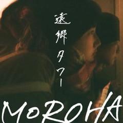 moroha_jkt.jpg